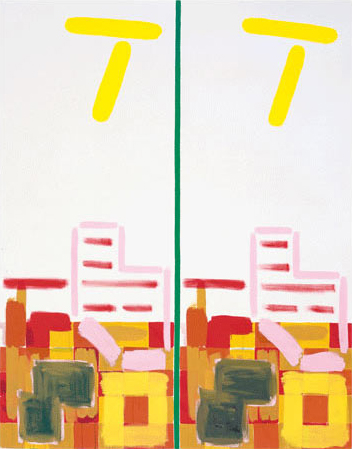 2001 - 250 x 200 cm - coll. privée France